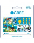 gree1500