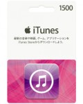 itunes1500