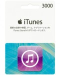 itunes3000