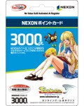 nexon3000-1