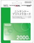 nintendo2000
