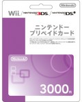 nintendo3000