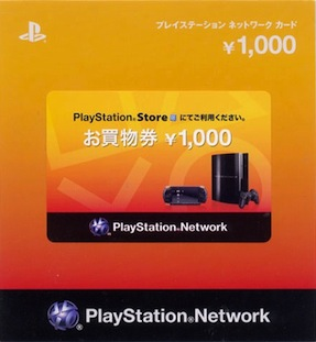 psn1000
