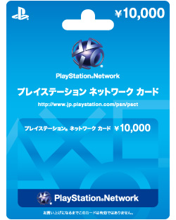 psn10000