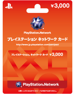 psn3000
