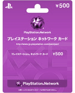 psn500