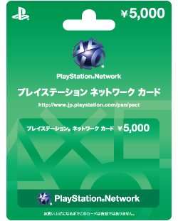 psn5000