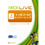 xbox3m