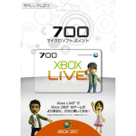 xbox700