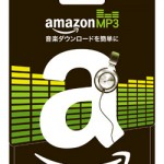 amazon1500