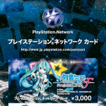 psn3000miku